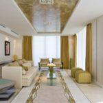 Kenyaman Keluarga dengan Desain Interior Rumah Type 36