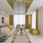 5 Inspirasi Dekorasi Rumah Sederhana dan Elegan