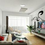 Plafon Rumah Minimalis Untuk Rumah Mungil Anda