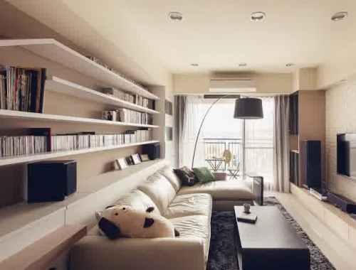 Ruang Keluarga Dengan Storage Dinding (Henooc)